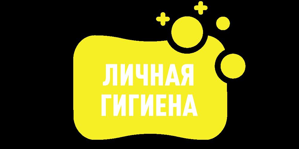 30c0047ab972 Купить мужской набор для личной гигиены в Иркутске - IRMAG.RU