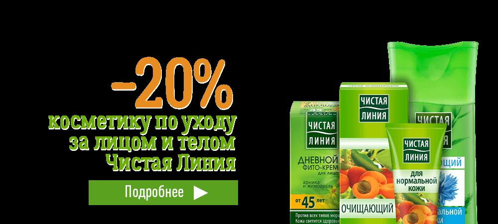 интернет магазин Irmag Ru доставка по иркутску области и